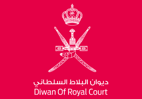 Diwan of Royal Court