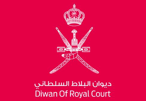 Diwan of Royal Court